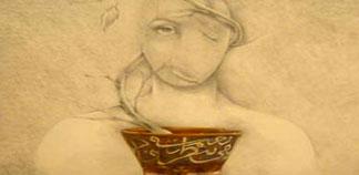 Ancient keltic kross