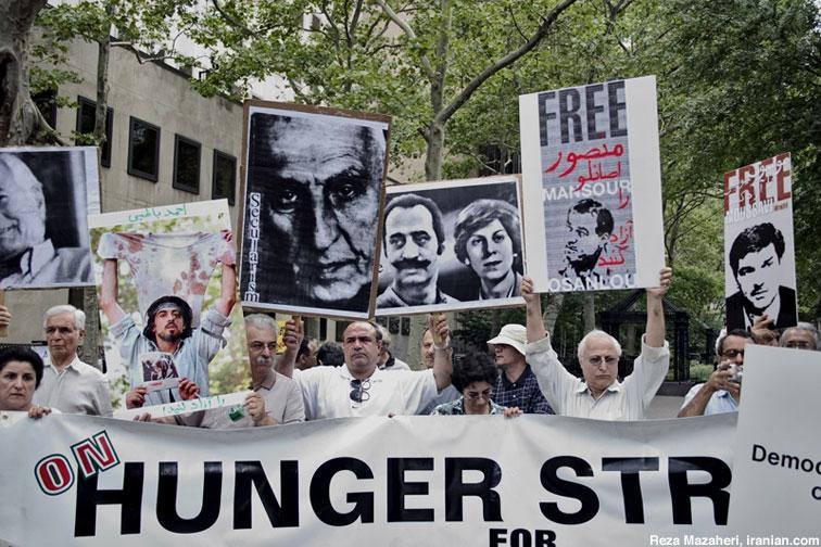 The Shotgun Global Hunger Strike Against Iranian Regime