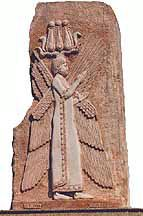 Bas-relief of Cyrus