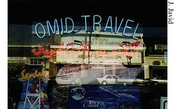 Photo of a travel agency in Westwood, California.
