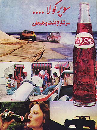 [Image: cola.jpg]