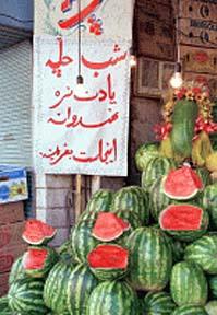iran ethnic tinderbox dating site