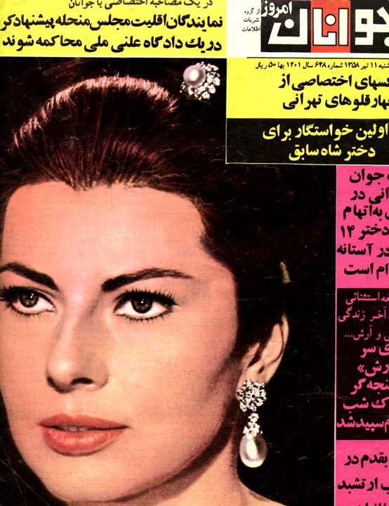 Iran Magazine