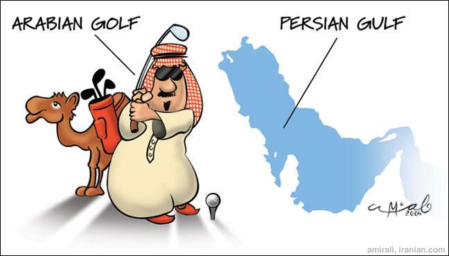 What is Arabian Gulf?