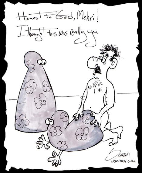 consultar lista telefonica de ipatinga mg
